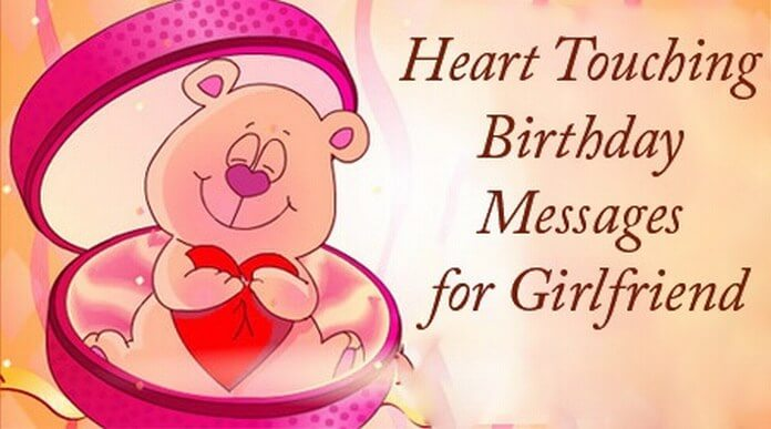 Heart Touching Birthday Messages for Girlfriend