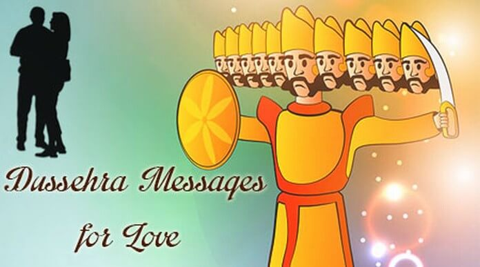 Dussehra Messages for Love