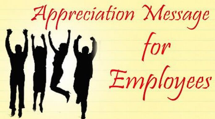 Appreciation Messages for Employees