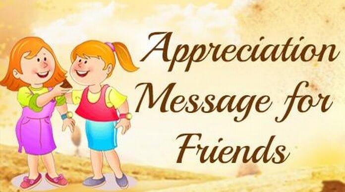 friends appreciation text message