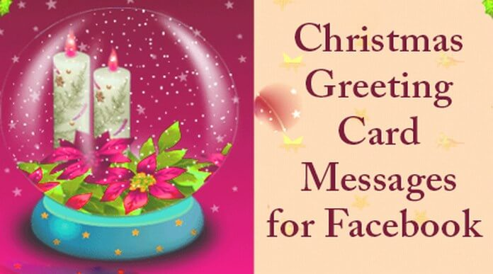 Facebook Christmas Greeting Card Messages
