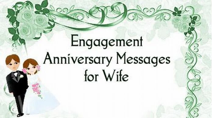 Engagement Messages for Wife