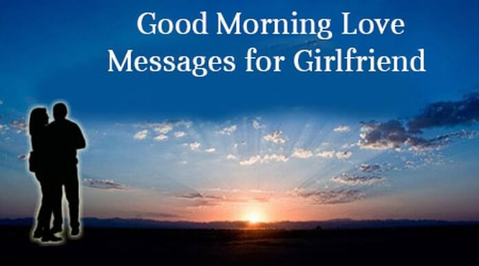 good morning msg for girl