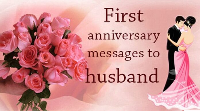 First Anniversary text Messages to Husband