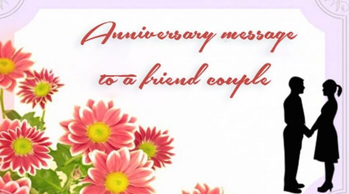 Anniversary Text Message to a Friend Couple