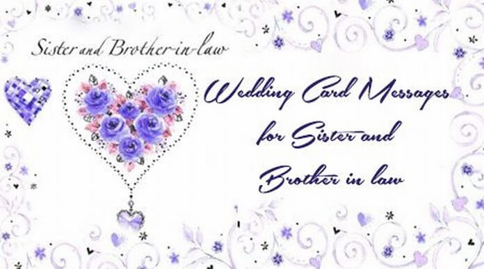 Wedding Gifts For Sister And Brother In Law: Wedding Card Messages For Sister And Brother In Law
