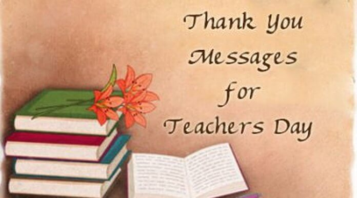 Thank You Text Messages for Teachers Day
