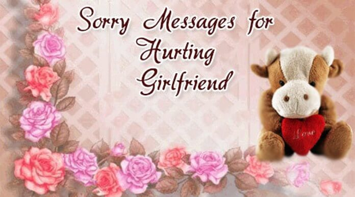 Sorry Messages for Hurting Girlfriend