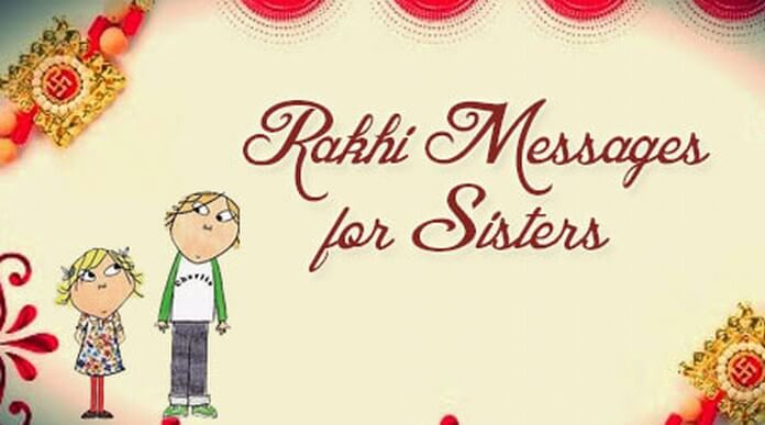 sister Rakhi wishes messages