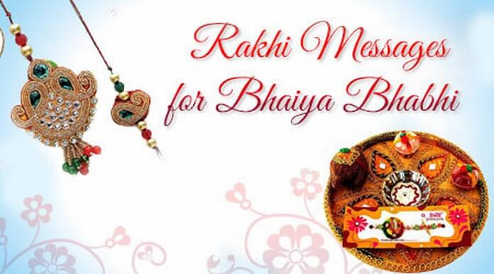 Bhaiya And Bhabhi Rakhi messages