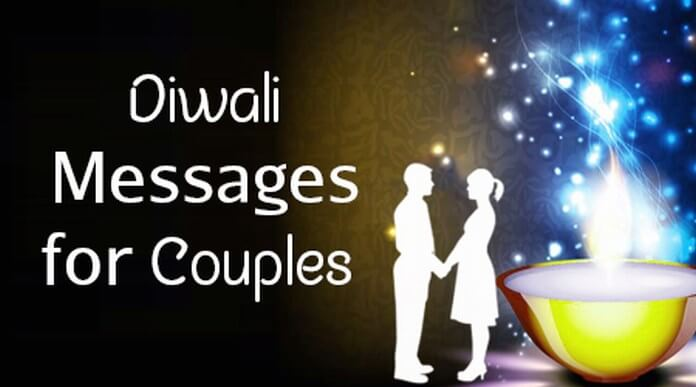 Diwali Messages for Couples