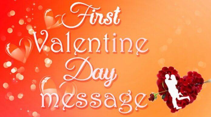 First Valentine's Day Message