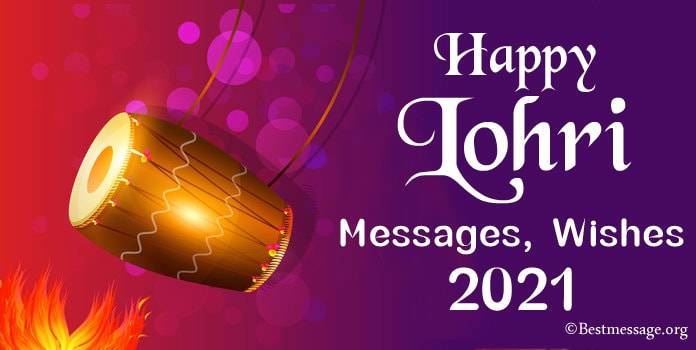 Lohri Wishes Messages