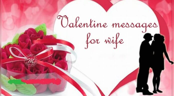 cute valentine day messages for wife