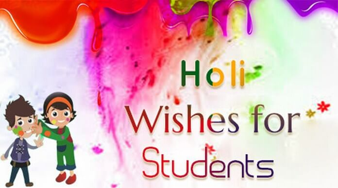 Holi Wishes Message for Students