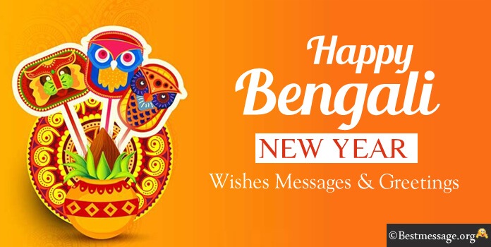 Bengali New Year Wishes Message