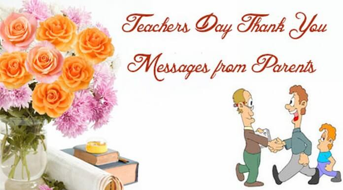 Teachers Day Thank You Message