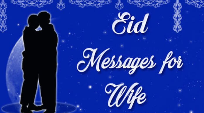 Eid Mubarak Messages for Wife
