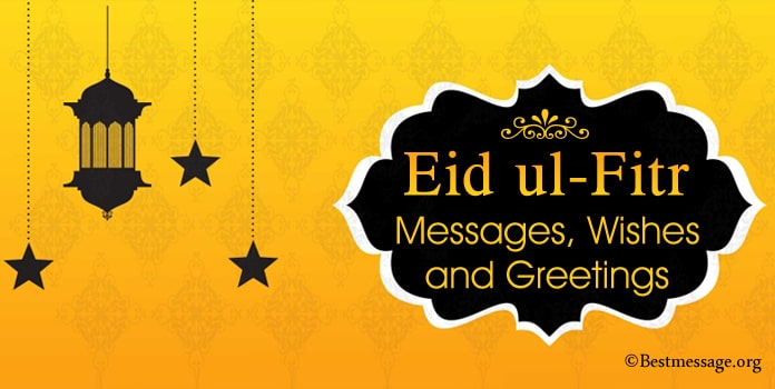 best eid ul fitr wishes