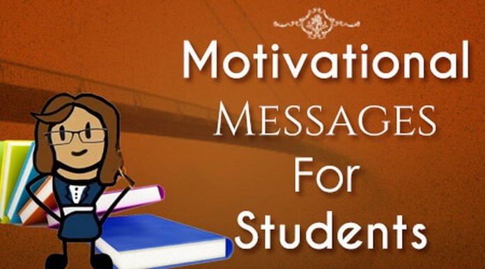 motivation for students