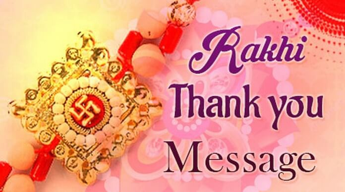 raksha bandhan thank you message