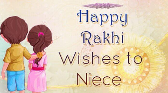 Happy Rakhi Wishes to Niece