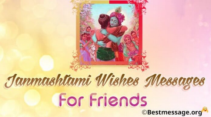 Krishna janmashtami messages for friends