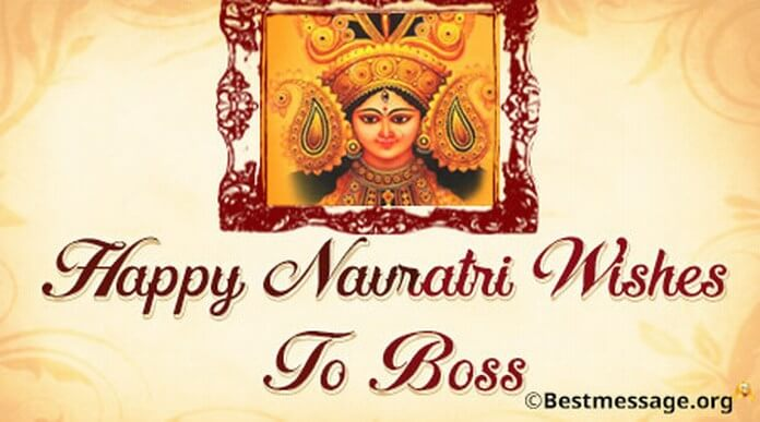 Navaratri Best Wishes boss