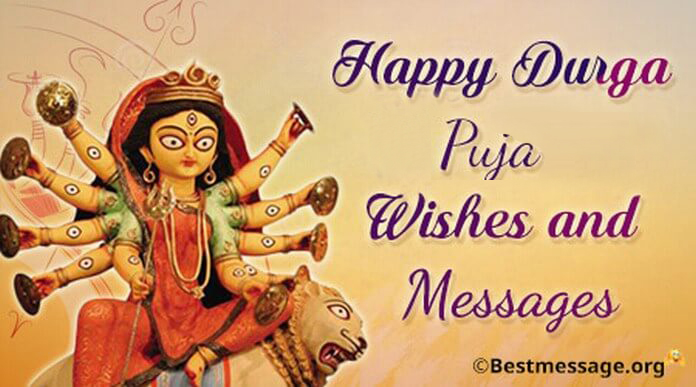 Durga Puja 2016 Wishes Messages