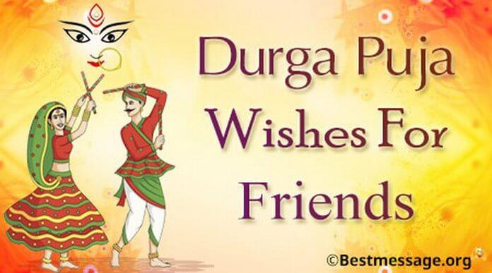 durga puja wish massage for friends
