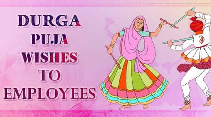 Durga Puja Wishes to Employees
