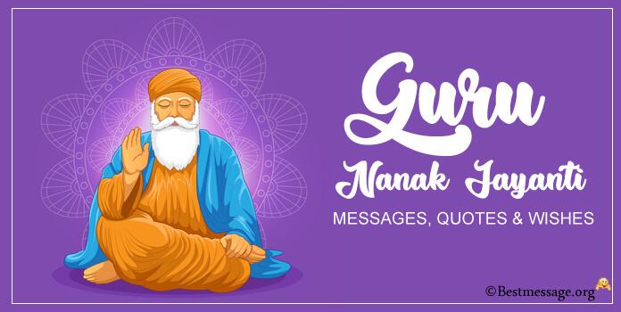 Guru Nanak Jayanti Quotes