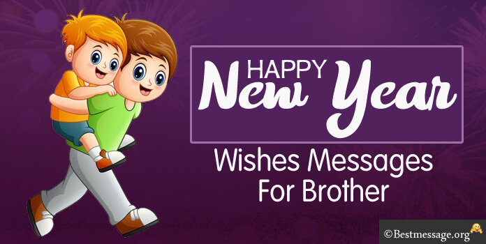 Happy New Year Wishes Brother 2018 - New Year greetings Messages Image, pictures wallpapers
