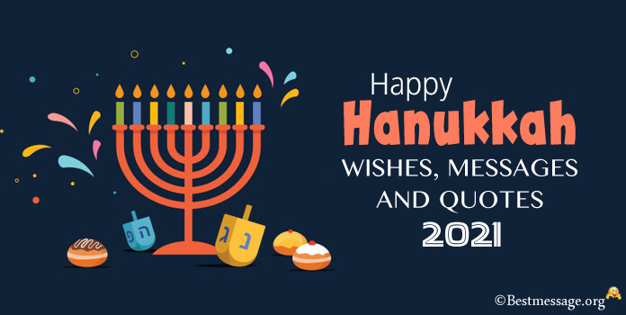 Hanukkah Messages and Wishes