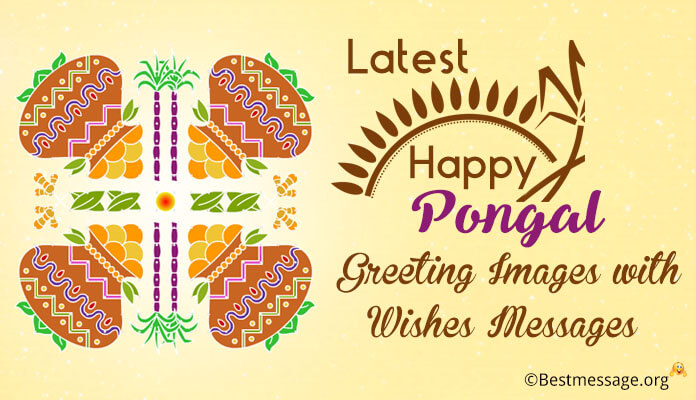 Happy Pongal Greeting Wishes and Messages