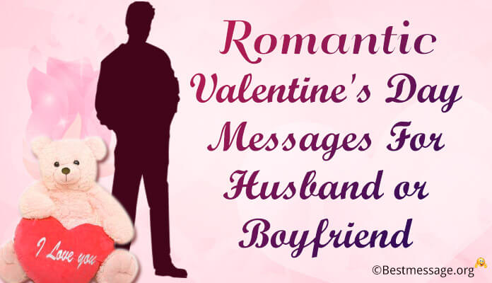 Valentine's Day 2017 Wishes Messages Husband and Boyfriend