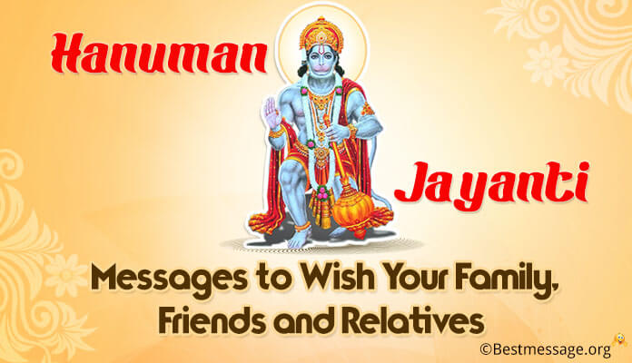 Hanuman Jayanti Wishes Messages Quotes Status 2017 family and friends