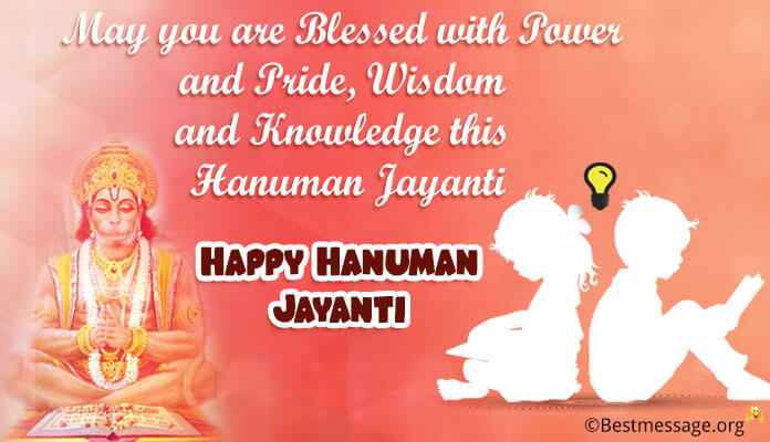Happy Hanuman Jayanti Wishes Messages Images