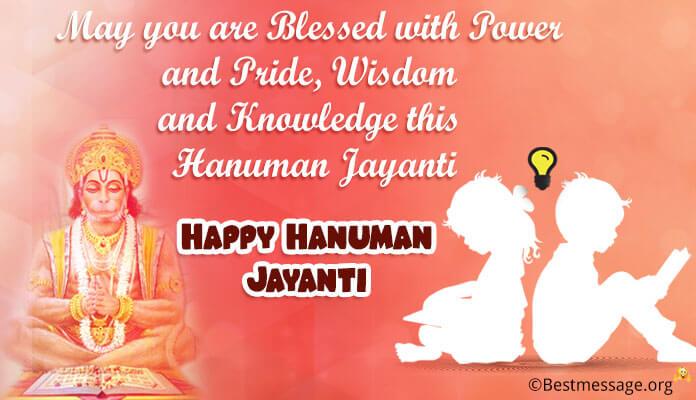 Happy Hanuman Jayanti Wishes Messages Images