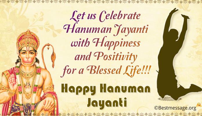 Happy Hanuman Jayanti Messages Quotes Images Pictures