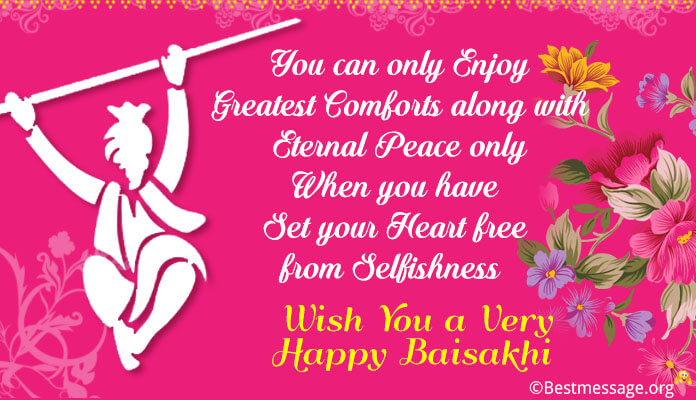 Happy Baisakhi Wishes Images Quotes Vaisakhi SMS Messages