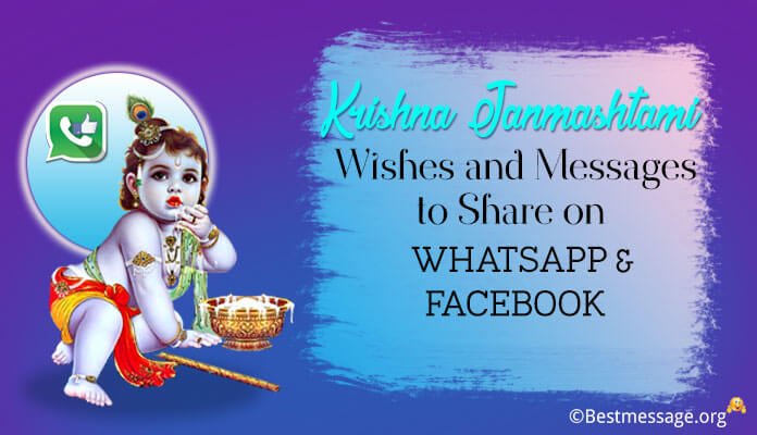 Krishna Janmashtami Best Wishes and Messages Whatsapp & Facebook