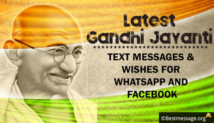 Latest Gandhi Jayanti Text Messages, Whatsapp and facebook Wishes