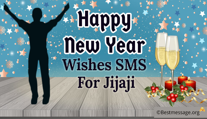 Happy New Year Sms Wishes Jijaji - New year 2018 Messages Jiju