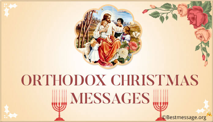 Orthodox Christmas Messages, Wishes
