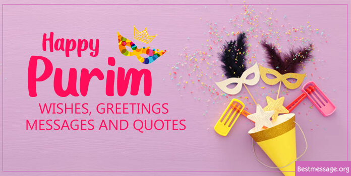 Happy Purim Wishes, Greeting Cards Messages and Quotes