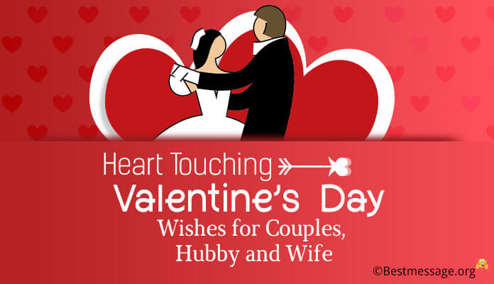 Valentine's Day Wishes Couples, Hubby and Wife - Love Messages Image