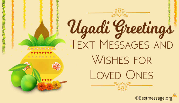 Ugadi Wishes, Text Messages and Ugadi Greetings cards Image