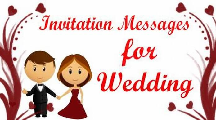 Invitation Messages For Wedding Sample Wedding Invitation