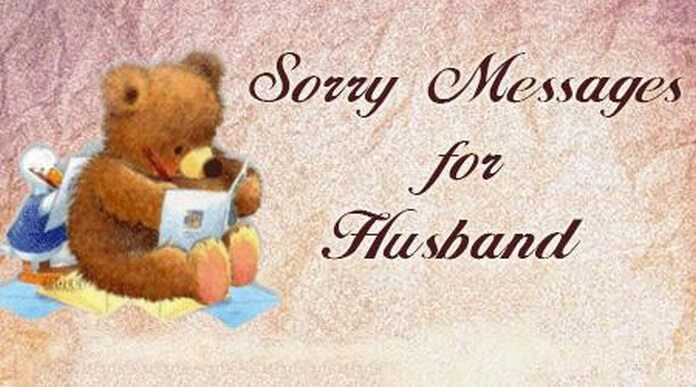 Apology sms to husband